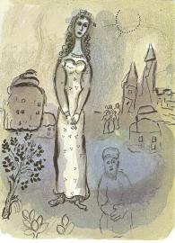 Esther,Marc Chagall